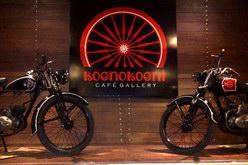 koleksi sepeda motor kuno