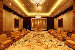 Karpet mewah VIP